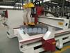 福州四工序开料机板式家具开料机可定制厂家直销