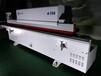 烏海供應板式家具開料機直排加工中心