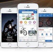 开发一个购物商城app前景如何?