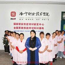 南寧月嫂培訓母嬰護理培訓中心