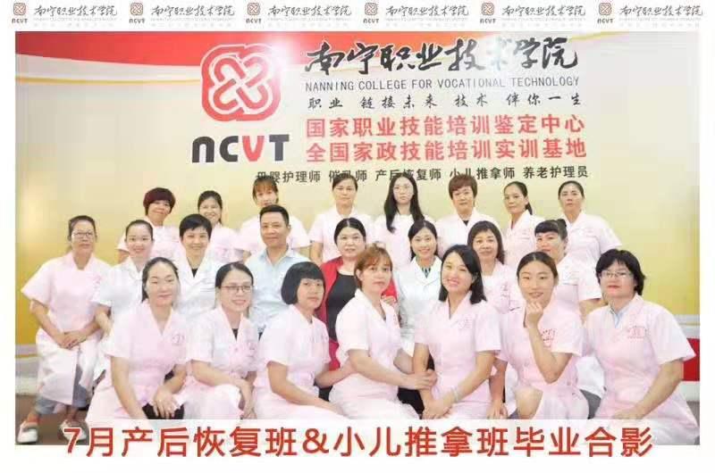 廣西人為峰教育投資有限公司