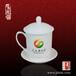 会议杯订做厂家陶瓷会议杯定做高档礼品办公茶杯