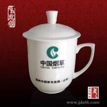 办公用品茶杯定制瓷器茶杯加字