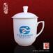 企业广告杯单层广告杯印logo定制办公广告杯
