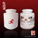 瓷器罐子廠家定做各種裝食品的罐子