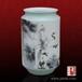 陶瓷礼品订制高档陶瓷礼品推荐让你做个有品的送礼人