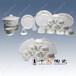 陶瓷餐具價格