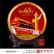 建國70周年陶瓷紀念盤定制廠家