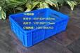 佛山喬豐塑膠廠家直銷周轉籮收納籮水果筐蔬菜筐收納筐