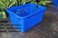佛山喬豐塑膠廠家直銷水果筐蔬菜筐塑膠筐收納筐
