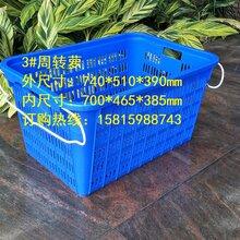 佛山乔丰塑胶厂家直销砂糖桔筐塑胶筐水果筐砂糖桔框