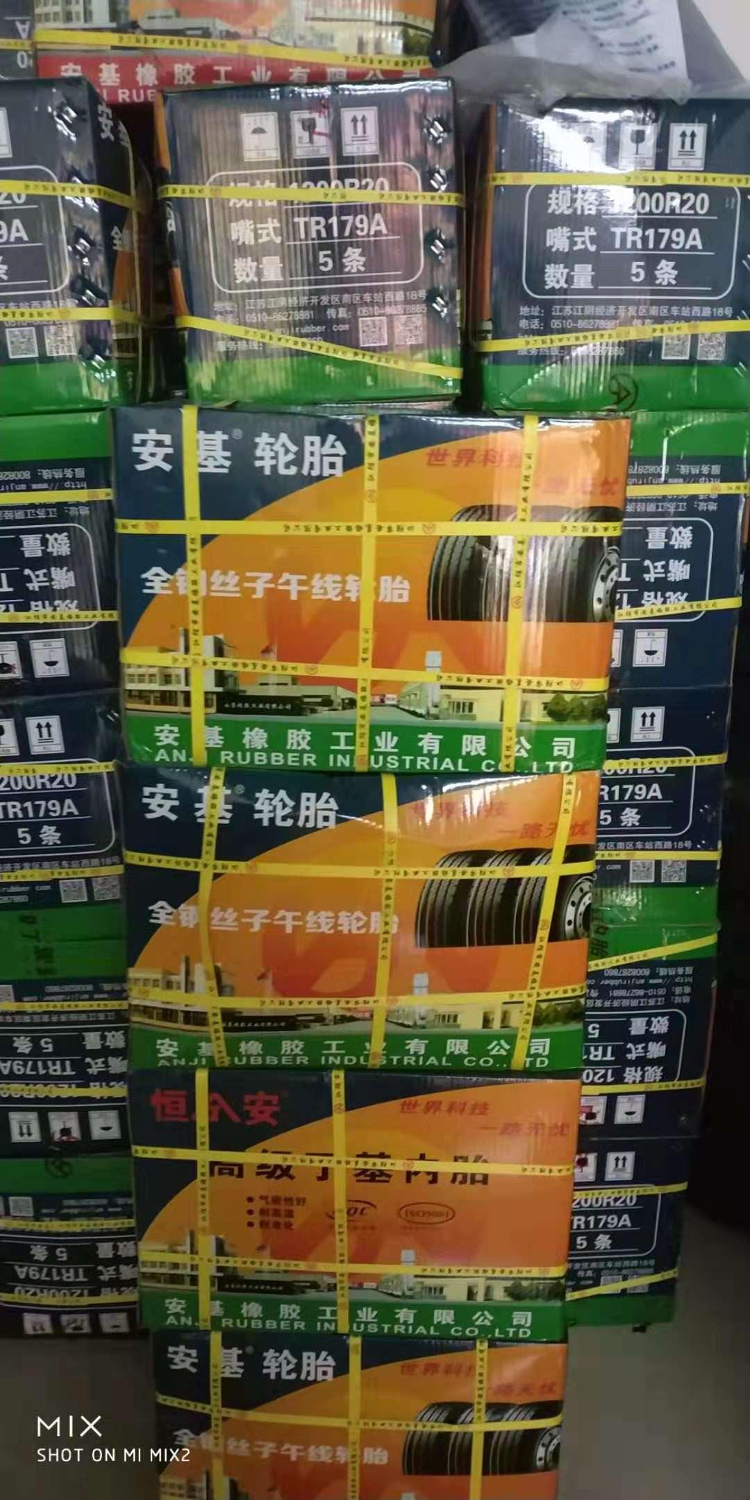 郑州内胎批发卡车内胎工程内胎