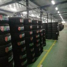 郑州轮胎批发正品轮胎最低价图片