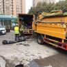 鹿城区管道清淤、管道检测、管道养护疏通专业服务