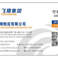 蛇口集装箱出口海运订舱/蛇口海运整柜散货出口运输
