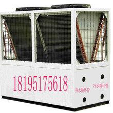 空气能空调合并装置图片