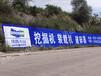 陕西地区哪里可以做户外墙体喷绘广告?