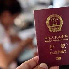 各国签证的最新变化你知道多少?