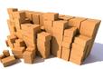 纸箱搬家特大号打包纸箱批发五层收纳纸箱子定做纸盒订制包邮加厚