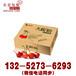 纸箱生产纸箱定做气泡膜胶带瓦楞纸箱批发纸板纸箱定做