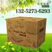 吉林纸箱汽车配件纸箱纸箱包装纸箱批发纸箱市场