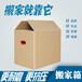 供应纸箱纸盒系列3纸箱纸盒纸品包装纸箱包装