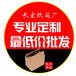 鞍山倉庫大量現貨飛機盒緊急出售價格優惠