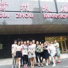 供应最好酒店管理培训学校北京智通汇博