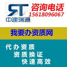 上海办理建筑承包资质
