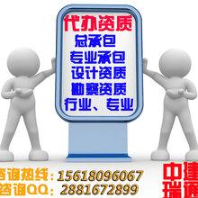 上海办理设计资质注册公司