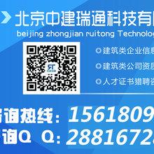 上海代办资质升级