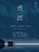 上海怎么办建筑资质申请