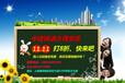 上海装饰装修资质申请表