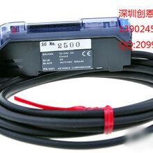 求购基恩士FU-69X光纤线