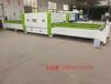 供应pvc覆膜机生产线视频