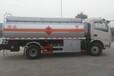 8吨油罐车厂家价格全国包上户