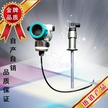 濟寧艾普信儀表廠家APX603L分體式纜式電容液位計圖片
