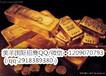 美羊国际期货:国际黄金价格走势图-黄金频道