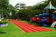 青岛青禾幼儿园专用人造草坪每平米的价格、幼儿园人工草坪地毯工厂、幼儿园彩虹跑道草