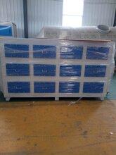 高端废气处理活性炭净化器活性炭吸附废气净化器净化产品