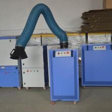 环评移动式焊接烟尘工业烟雾粉尘过滤设备单双臂焊烟净化器