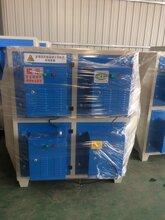 超值促销等离子净化器低温等离子废气净化器家装行业