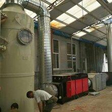 高端废气处理喷淋塔净化器喷淋塔降温除雾净化器净化产品