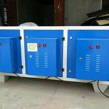 高端废气处理等离子废气净化器低温等离子废气净化器净化产品