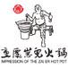 重庆正宗老火锅加盟如何算捕获率?餐饮捕获率的计算方法