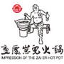 火锅加盟店流程:开一家火锅店应该怎么产品定位?图片
