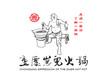 贵阳小河区哪家火锅最好吃?这家重庆崽儿火锅真的超好吃