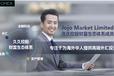 黑龙江大庆市坚固金业黄金外汇投资交易平台招商代理加盟