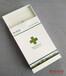 礼品盒包装印刷|包装盒印刷|包装印刷