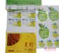 南京不干胶印刷厂南京彩色不干胶印刷南京标签印刷